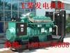 玉柴发电机价格,玉柴发电机厂家,玉柴柴油发电机价格,玉柴柴油发电机组厂家,玉柴