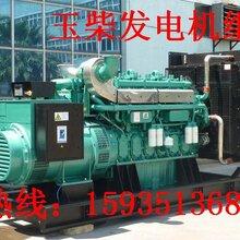 玉柴發電機價格,玉柴發電機廠家,玉柴柴油發電機價格,玉柴柴油發電機組廠家,玉柴