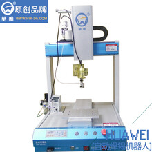 八部电子厂家供应深圳全自动焊锡机厂家直销