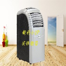 微山学校移动式空调鱼台办公室移动空调图片