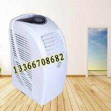 香洲新科移动空调斗门冷暖移动空调