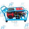 宏興牌HX-2250型高壓清洗設備工程清洗車