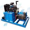 宏興牌HX-3050多用途高壓清洗設備