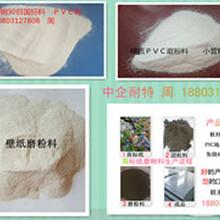不加钙,无杂质,可直接下机耐特尔红色壁纸pvc磨粉料大量供应