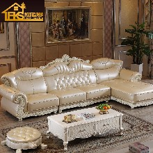 欧式真皮沙发客厅小户型组合实木雕花简欧皮沙发转角头层牛皮家具法式沙发