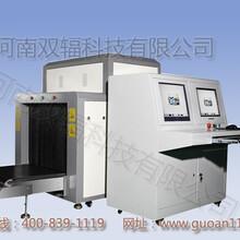 中国国产品牌安检机制造商哪家好?