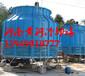 专业生产各种规格型号冷却塔