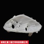手板模型制作灯饰灯具手板模型加工3D打印手板加工