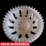 3D打印产品激光快速成型手板模型厂毕业设计建模打印模型