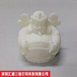 龙华3D打印服务,手板模型加工定制,手板打样sla快速成型