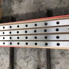 泰铭厂家供应数控剪板机刀片机械剪板机刀片裁板机刀具图片