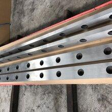 泰铭商家供应优质机械剪板机刀片摆式剪板刀具闸式剪板刀片图片