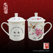 定做寿诞礼品陶瓷茶杯陶瓷寿杯寿碗定制
