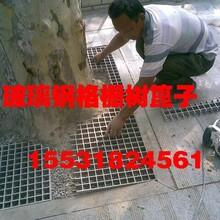 批发零售襄樊4S美容店洗车房下水道漏水篦子图片