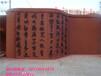 定制红砂岩文化墙人造砂岩浮雕装饰艺术墙校园社区宣传石雕装饰
