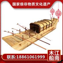 横店博物馆展品明清仿古家具牛车轿子木船模型衣架复古实木道具图片