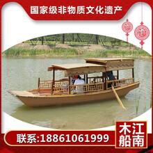 江南木船定制中式旅游觀光休閑木船仿古高低篷搖櫓烏篷船贈送配件圖片