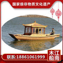 江南木船定制中式仿古旅游單亭船室內餐飲船休閑木船免費設計安裝圖片