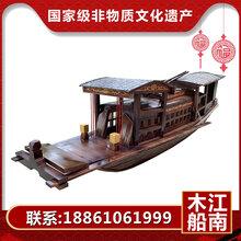 江南木船手工定制3米嘉兴南湖红船模型定制博物馆展览景观木船图片