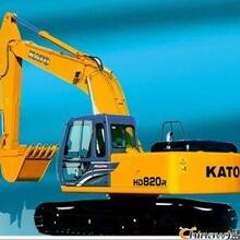 武汉加藤挖掘机820R销售电话(土方机王、省油保值)图片