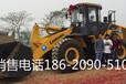 张家界柳工CLG856(国三)装载机丨柳工铲车销售电话