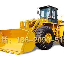邵阳柳工装载机6S店丨柳工铲车销售热线图片