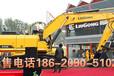 楚雄柳工CLG9075E挖掘机省油耐用