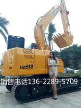 荆州加藤挖掘机怎么样?图片