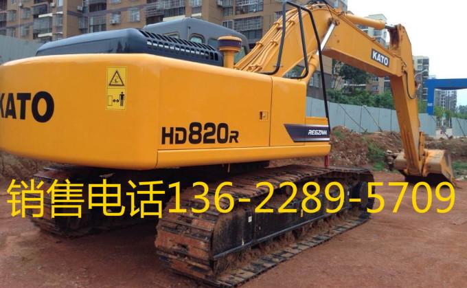 瑞昌HD820R挖掘机省油保值销售