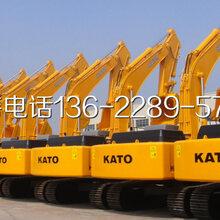 瑞昌加藤HD820R挖掘机省油保值销售热线图片