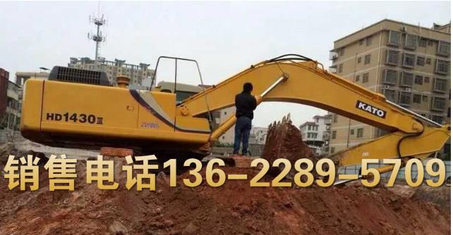 黄石HD512R挖掘机土方机王欢迎