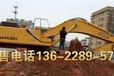湛江加藤HD512R挖掘机土方机王欢迎咨询