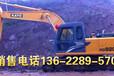 安宁加藤HD512R挖掘机土方机王欢迎咨询