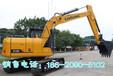 昆明柳工CLG9075E挖掘机选柳工就对了欢迎咨询