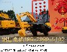 自贡柳工CLG915D挖掘机矿山利器都卖疯了销售热线