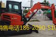 广元久保田KX163挖掘机经济省油销售热线