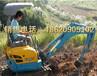 東方久保田KX163挖掘機經濟省油銷售熱線