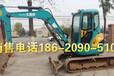 自贡久保田U15-3S挖掘机可靠耐用欢迎咨询