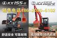 萬寧久保田KX175挖掘機可靠耐用歡迎咨詢