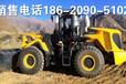 通遼柳工CLG833鏟車都賣瘋了優惠酬賓