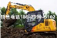 广元青川县柳工CLG913E挖掘机性价比最高厂家直销