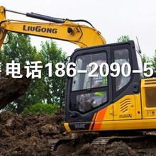泰興柳工CLG9075E挖掘機土石方好幫手優惠多多圖片