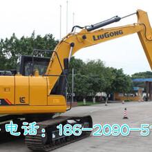 南陽柳工CLG9075E挖掘機土石方好幫手優惠多多圖片