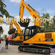 永濟柳工CLG9075E挖掘機土石方好幫手優惠多多圖片