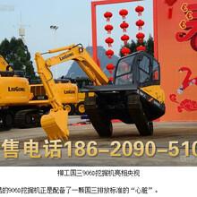 建陽柳工CLG9075E挖掘機土石方好幫手財富熱線圖片