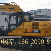 啟東柳工CLG906D挖土機既賺錢又放心優惠多多圖片
