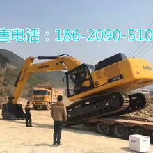臨夏柳工CLG9075E挖掘機土石方好幫手優惠多多圖片