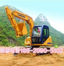 克拉瑪依柳工CLG9075E挖掘機土石方好幫手財富熱線圖片
