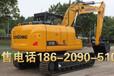广元苍溪县柳工906D挖掘机致富能手销售电话