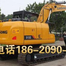 随州广水柳工挖掘机自主创新厂家直销图片
